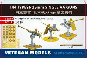 Veteran Models 1/350 Veteran Models IJN Type 96 25mm Single AA Guns