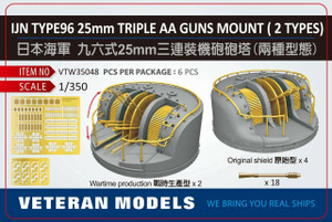 Veteran Models 1/350 Veteran Models IJN Type 96 25mm Triple AA Gun Mounts 2 Types