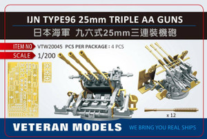 Veteran Models 1/200 Veteran Models IJN Type 96 25mm Triple AA Guns