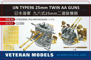 Veteran Models 1/200 Veteran Models IJN Type 96 25mm Twin AA Guns