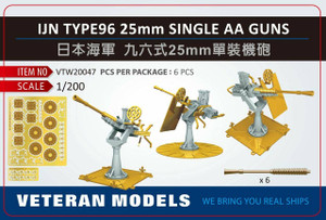 Veteran Models 1/200 Veteran Models IJN Type 96 25mm Single AA Guns