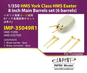Infini Models 1/350 Infini Model HMS Exeter 8 Main Barrels Set