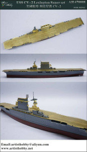 Artist Hobby 1/700 Artist Hobby IJN Lexington CV-2 MENG Super Detail Upgrade Set