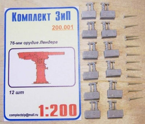 Complect Zip 1/200 Complect Zip 76mm Lender Gun 12 pc