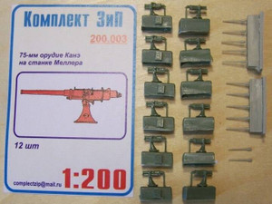 Complect Zip 1/200 Canet Gun On Meller Mount 12 pc