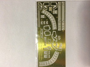 Yankee Modelworks 1/350 Yankee Models Photo Etch for Type VIIc U-Boat