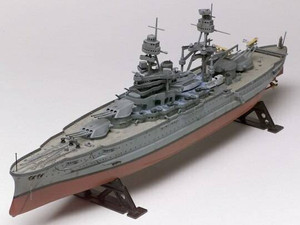 Revell 1/426 Revell USS Arizona BB-39