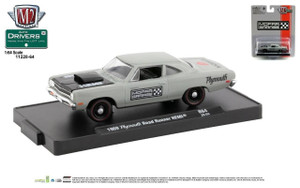 M2 Machines M2 Machines Drivers 64 - 1969 Plymouth Road Runner HEMI, Silver
