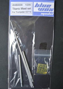 1/200 Blue Wox Titanic Mast Set for Trumpeter 3719