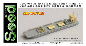 Seed Hobby 1/700 Seed Hobby WWII IJN 100t Plane Transport Ship Resin Model Kit