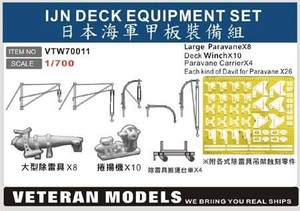 Veteran Models 1/700 Veteran Models IJN Deck Equipment Set