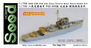 Seed Hobby 1/700 Seed Hobby WWII USN PCE-842 Class Patrol Boat Resin Model Kit