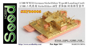 Seed Hobby 1/700 Seed Hobby WWII German Siebelfahre Type40 Landing Craft Resin Model Kit