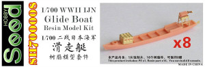 Seed Hobby 1/700 Seed Hobby WWII IJN Glide Boat 8 vessels Resin Model Kit