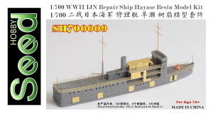 Seed Hobby 1/700 Seed Hobby WWII IJN Repair Ship Hayase Resin Model Kit