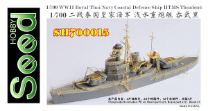 Seed Hobby 1/700 Seed Hobby WWII Royal Thai Navy Coastal Defence Ship HTMS Thonburi Resin Model Kit
