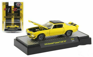 M2 Machines 1/64 M2 Machines Hobby Special 1970 Hurst Sunshine Special Chevrolet Camaro Z/28 RS