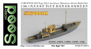 Five Star Models 1/700 Seed Hobby WWII IJN Type NO.1 Auxiliary Minelayer Resin
