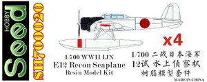 Five Star Models 1/700 Seed Hobby WWII IJN E12 Recon Seaplane 4 set Resin Model