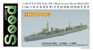 Seed Hobby 1/700 Scale Wwii Ijn Type No.7 Minesweeper Resin Model Kit