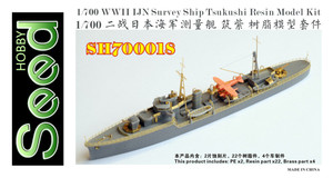 Seed Hobby 1/700 Scale Wwii Ijn Survey Ship Tsukushi Resin Model Kit