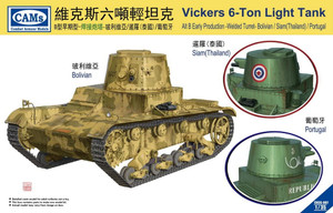 Riich Models 1/35 Scale Vickers 6-Ton Light Tank Alt B Early Production- Welded Turret (Bolivian/Siam/Portugal)