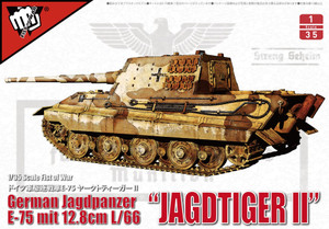 ModelCollect 1/35 Scale German WWII E75 jagdtiger II with 128mm gun