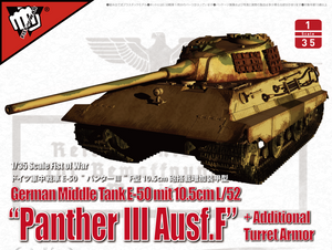 "ModelCollect 1/35 Scale German Middle Tank E-50 mit 10.5cm L/52 ""Panther III Ausf.F"""