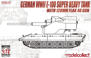 ModelCollect 1/72 Scale German WWII E-100 super heavy tank with 128mm flak 40 gun