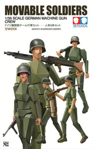 Suyata 1/35 Scale  German Machine Gun Crew