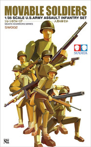 Suyata 1/35 Scale  Movable Soldiers