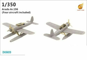 Very Fire 1/350 Scale German Arado AR196 Shipboard Reconnaissance Plane (2 Sets)
