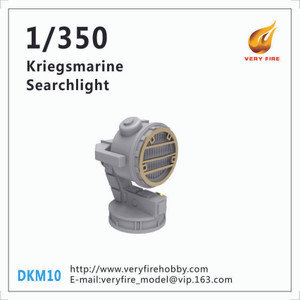 Very Fire 1/350 Scale DKM Searchlight (6 Sets)