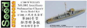 Seed Hobby 1/700 Scale WWII IJN Type NO.102  Auxiliary Submarine Chaser Resin Model Kit