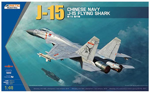 Kinetic Models 1/48 Scale Chinese Navy J-15 Flying Shark
