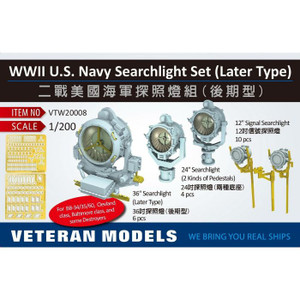 Veteran Models 1/200 Scale WWII U.S. Navy Searchlight Set (Later Type)