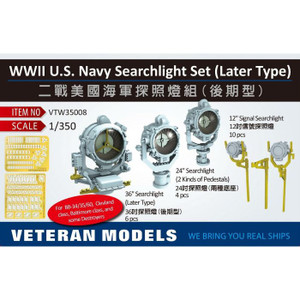 Veteran Models 1/350 Scale WWII U.S. Navy Searchlight Set (Later Type)