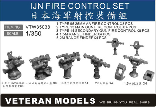 1/350 Veteran Models IJN Fire Control Set
