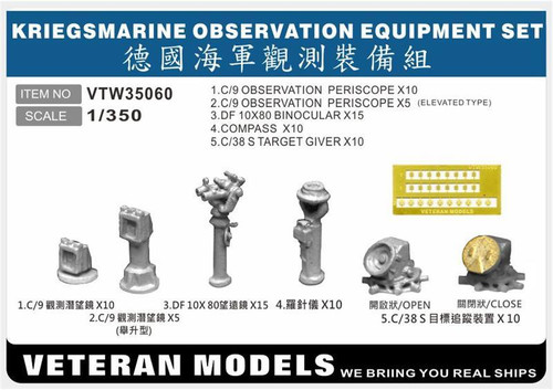 1/350 Modern Veteran Models Kriegsmarine Observation Equipment Set