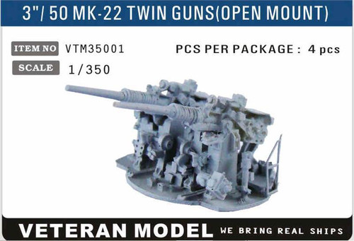 1/350 Modern Veteran Models US 3/50 Cal Mk 22 Twin Guns (Open Mount)