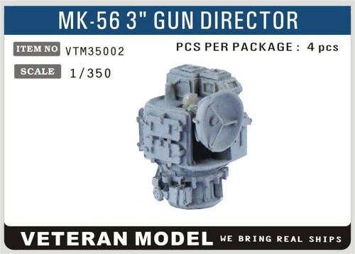 1/350 Veteran Models Modern US Mk 56 3 Gun Director