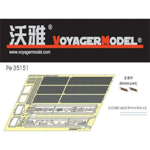 Voyager Model 1/35 Voyager Photo Etched set for Fenders for PzSfl IV a DICK MARKS For TRUMPETER 00348