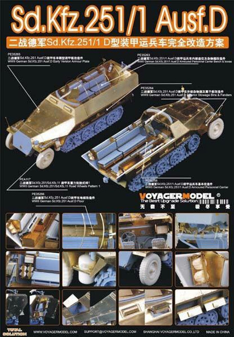 Voyager Model 1/35 Voyager WWII German SdKfz.251 AusfD Early Version Armour Plate For DRAGON Kit