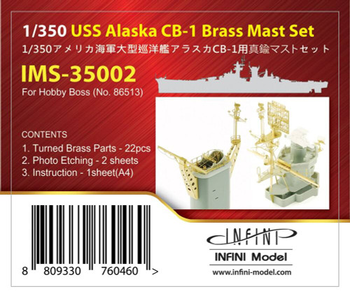 Infini Models 1/350 Infini Models USS Alaska CB-1 Brass Mast Set for Hobby Boss