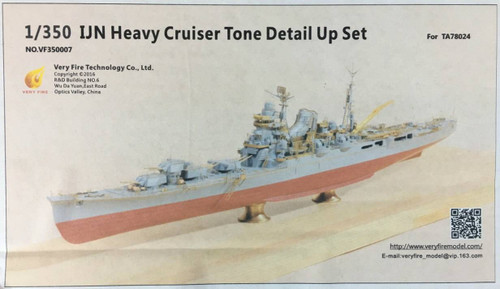 Very Fire 1/350 Very Fire IJN Heavy Cruiser Tone Detail Up Set for Tamiya