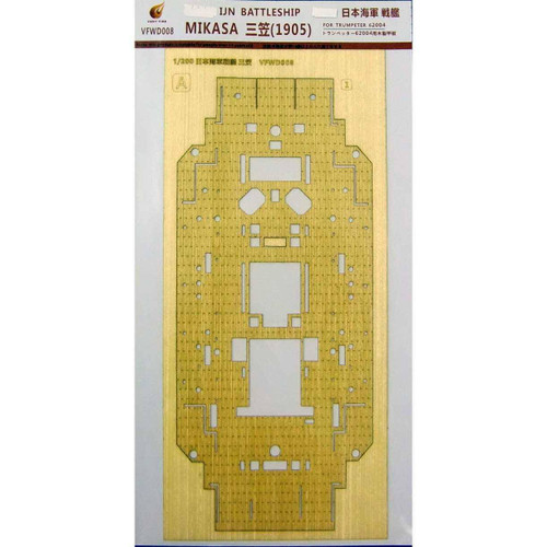 Very Fire 1/200 Very Fire Wood Deck IJN Mikasa For Trumpeter 62004