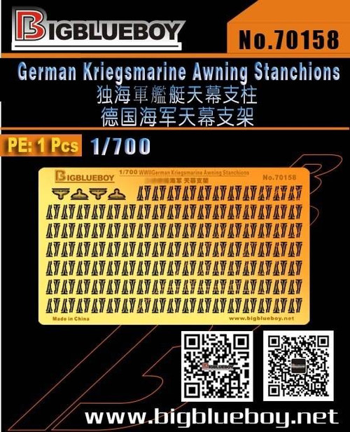 Big Blue Boy 1/700 Big Blue Boy German Kriegsmarine Awning Stanchions