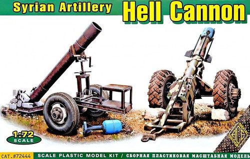1/72 Ace Models Hell Cannon (Syrian artillery)