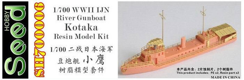 Seed Hobby 1/700 Seed Hobby WWII IJN River Gunboat Kotaka Resin Model Kit