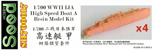 Five Star Models 1/700 Seed Hobby WWII IJA High Speed Boat Type A 4 vessels